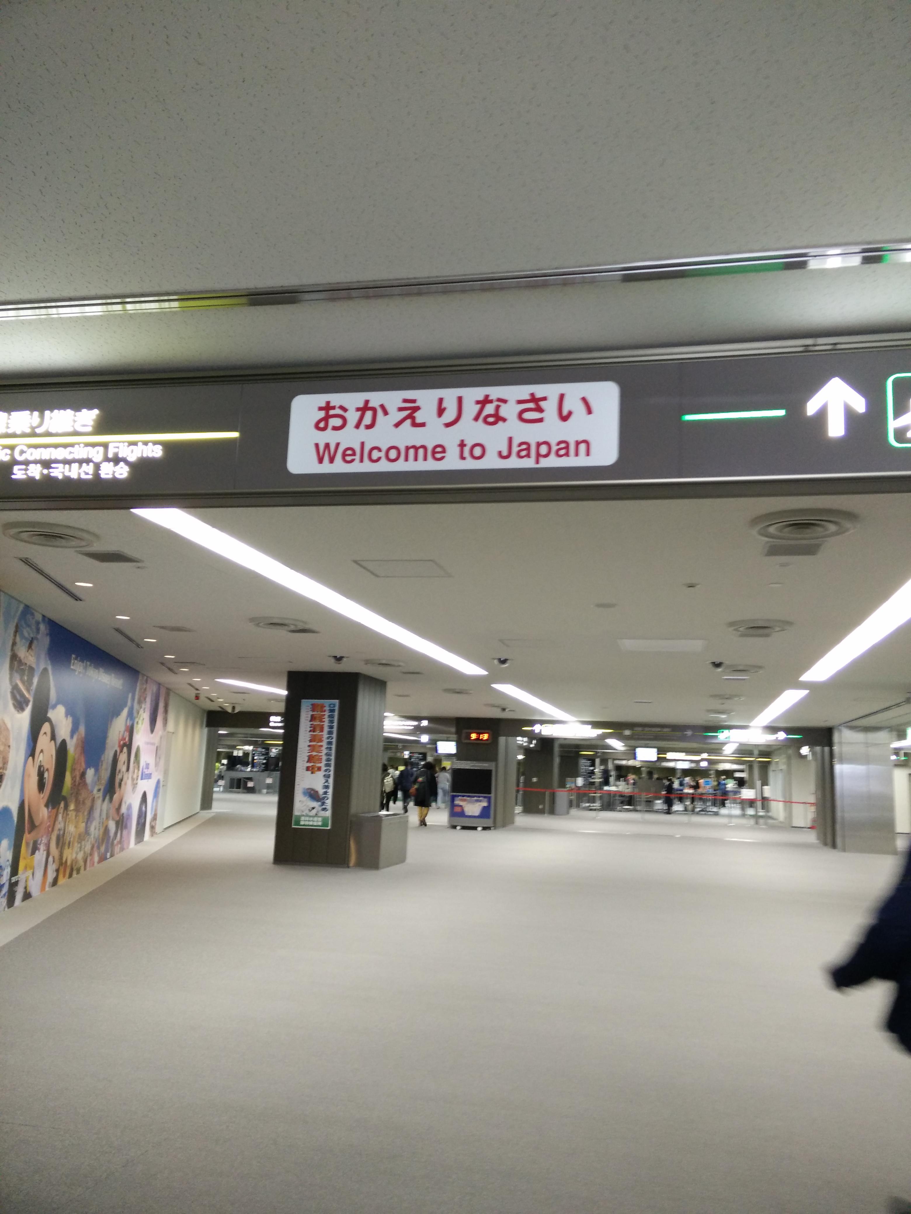 Aller au Japon: le voyage